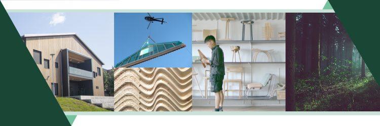 Rethinking wood - bilder på byggnader, byggprocess, möbler och skog
